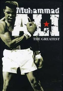 Boxing - Muhammad Ali: The Greatest