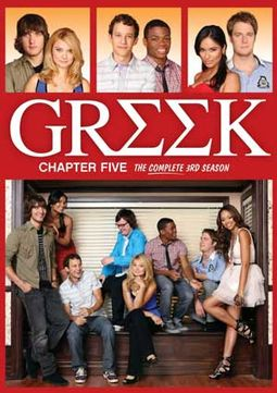 Greek - Chapter 5 (6-DVD)
