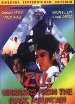 Zu: Warriors from the Magic Mountain