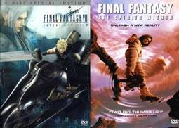 Final Fantasy VII: Advent Children (2-DVD) /