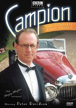 Campion - Complete 1st Season (4-DVD)