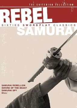 Rebel Samurai: Sixties Sword Play (Samurai