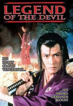 Legend of the Devil (English & Japanese with