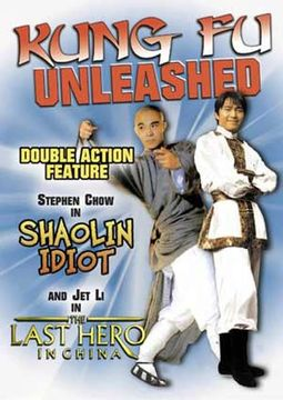 Shaolin Idiot / The Last Hero in China