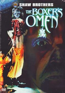 The Boxer's Omen (Shaw Brothers) (Mandarin,