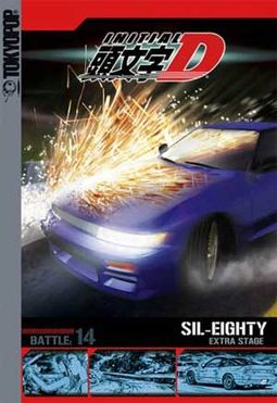 Initial D: Battle 14: Extra Stage