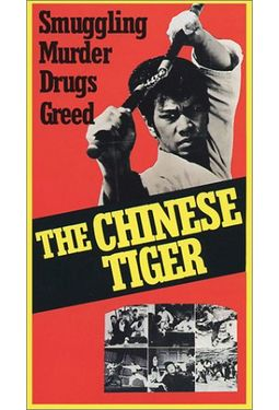 The Chinese Tiger