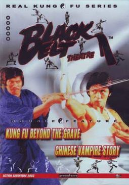 Black Belt Theatre Double Feature - Kung Fu From