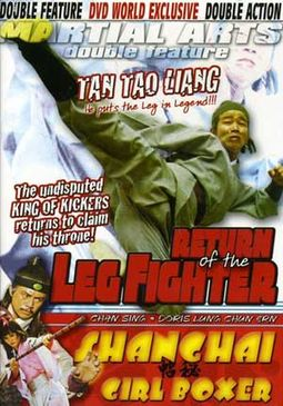Return of the Leg Fighter / Shanghai Girl Boxer