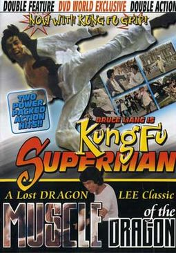 Kung Fu Superman / Muscle of the Dragon