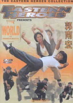 World of Drunken Master (Eastern Heroes