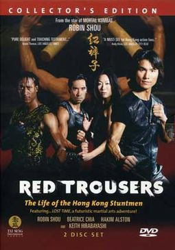 Red Trousers (Special Edition) (2-DVD)