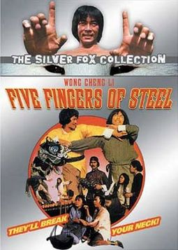 Five Fingers of Steel