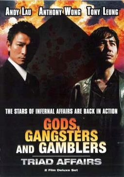 Gods, Gangsters and Gamblers / Triad Affairs