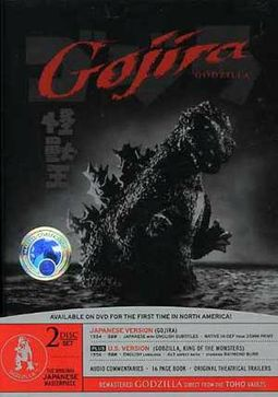 Gojira (Original + American Versions, 2-DVD)