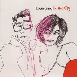 Lounging In The City (3-CD Set)