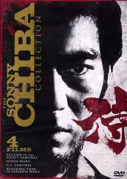 The Sonny Chiba Collection: Legend of the Eight
