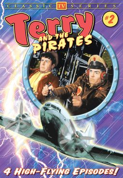 "Terry and the Pirates, Volume 2 - 11"" x 17"" Poster"