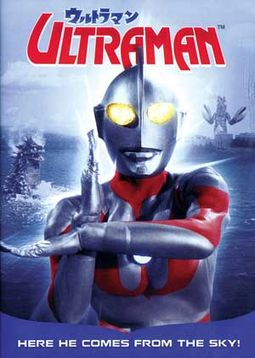 Ultraman - The First 10 Episodes: Here He Comes