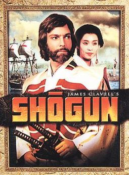 Shogun - Complete Mini-Series (5-DVD)