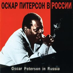In Russia (2-CD)