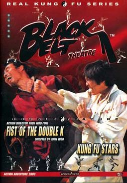 Black Belt Theatre Double Feature - Fist of the