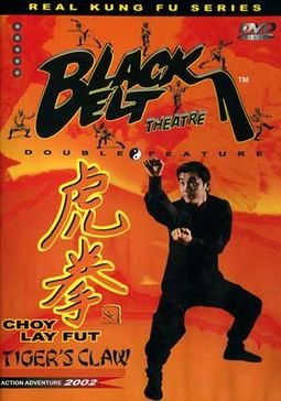 Black Belt Theatre Double Feature - Choy Lay Fut