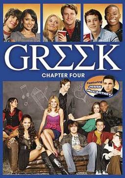 Greek - Chapter 4 (3-DVD)