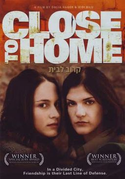 Close to Home (Widescreen) (Hebrew, Subtitled in