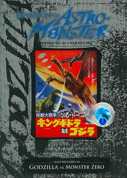 Toho Master Collection: Invasion of Astro-Monster