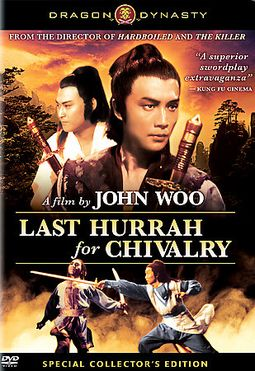 Last Hurrah for Chivalry (Cantonese, Subtitled in