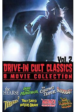 Drive-In Cult Classics 2: 8-Movie Collection