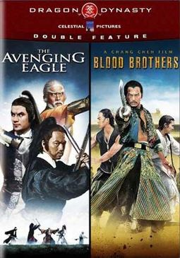 The Avenging Eagle / Blood Brothers (2-DVD)
