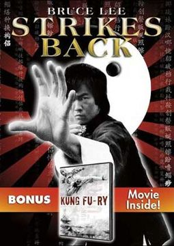 Bruce Lee Strikes Back / Kung Fu-ry