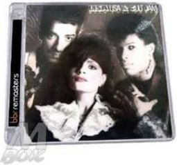 Lisa Lisa & Cult Jam with Full Force [Expanded