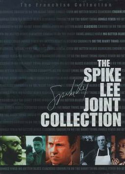 The Spike Lee Joint Collection (3-DVD Box Set)