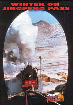 Trains - Winter on Jingpeng Pass: Big Steam's