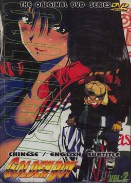 Golden Boy, Volume 2 [Import]