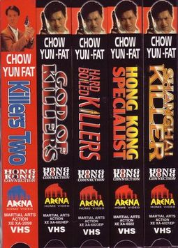 Chow Yun-Fat Collection (Shanghai Killer / Hong