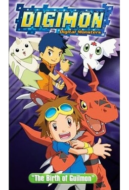 Digimon - The Birth of Guilmon