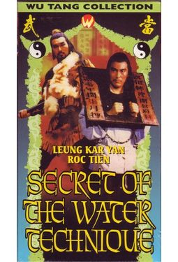 Secret of the Water Technique (Dubbed)