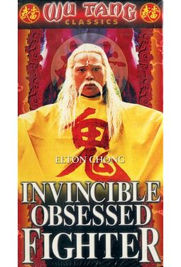 Invincible Obsessed Fighter (Dubbed)