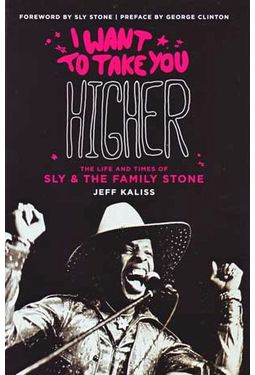 Sly & The Family Stone - I Want to Take You
