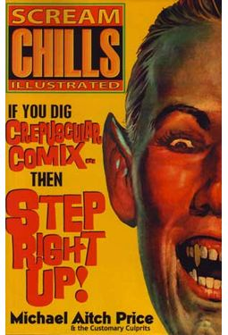 Scream Chills Illustrated - If You Dig