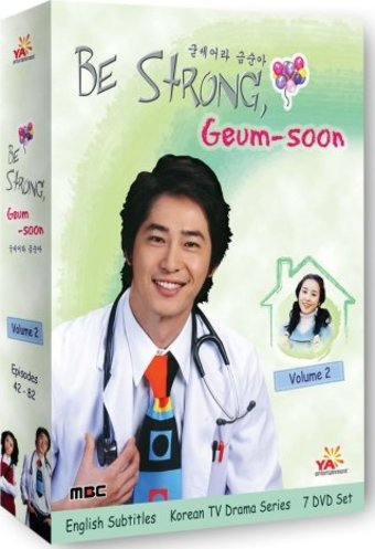 Be Strong, Geum-soon, Volume 2 (7-DVD) (Korean,