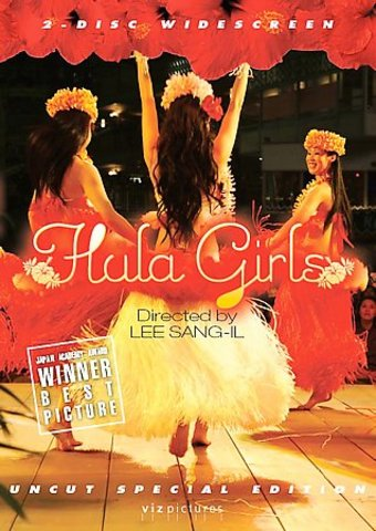 Hula Girls (2-DVD, Uncut, Special Edition)