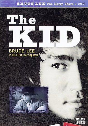 The Kid (Cantonese, Subtitled in English)