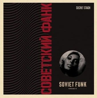 Soviet Funk Volume 2 (Black/Red Colored Vinyl)