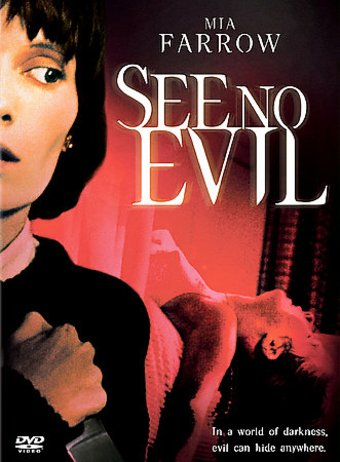 See No Evil (Widescreen)