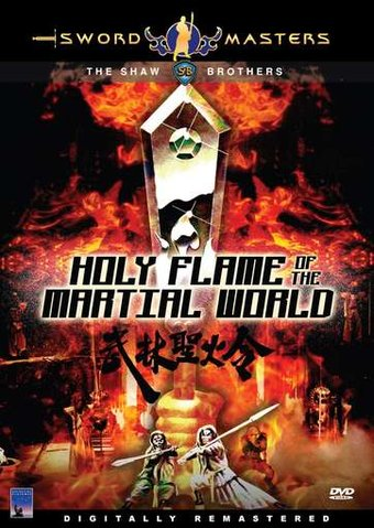 Holy Flame of the Martial World